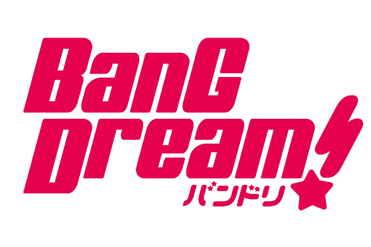 IP_BanG Dream S1-01
