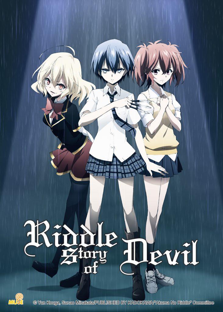 KEYVIS_Riddle Story of Devil