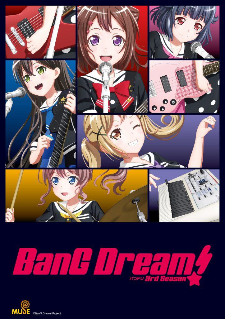 BanG-Dream!3_新媒宣傳圖(直)_新加坡用