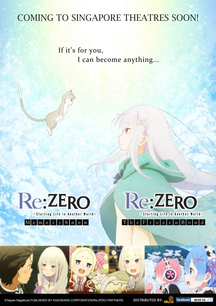 ReZero_OVA Movies_KV(SG)_w750_COMING TO THEATRES SOON